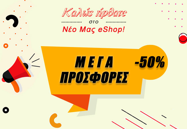 ns_popup_offers